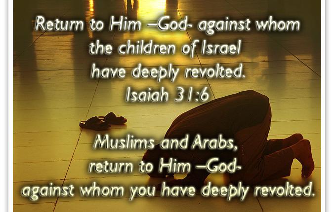 repent copy 2